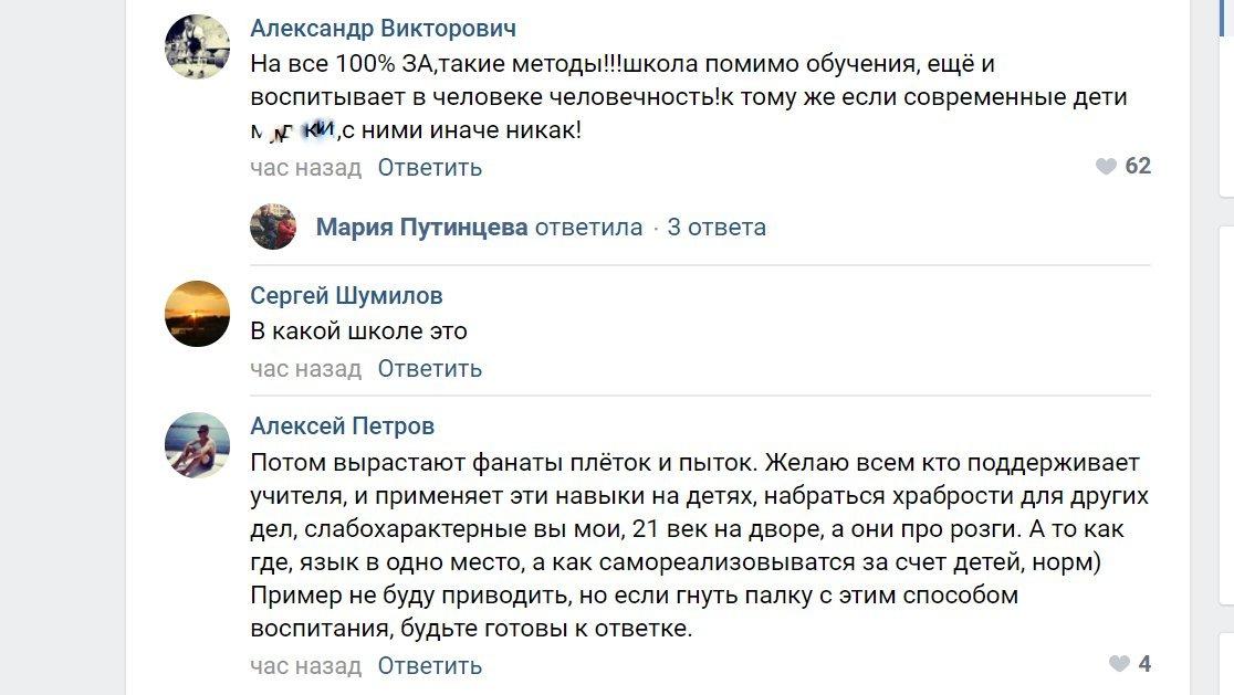video-odno-eto-fakt-seks-azerbaydzhanskiy-pizda
