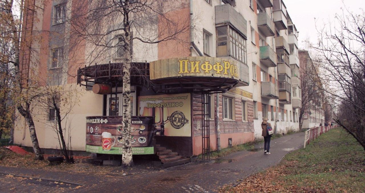 Чеки для налоговой Воскресенская улица справку из банка Текстильщиков 7-я улица