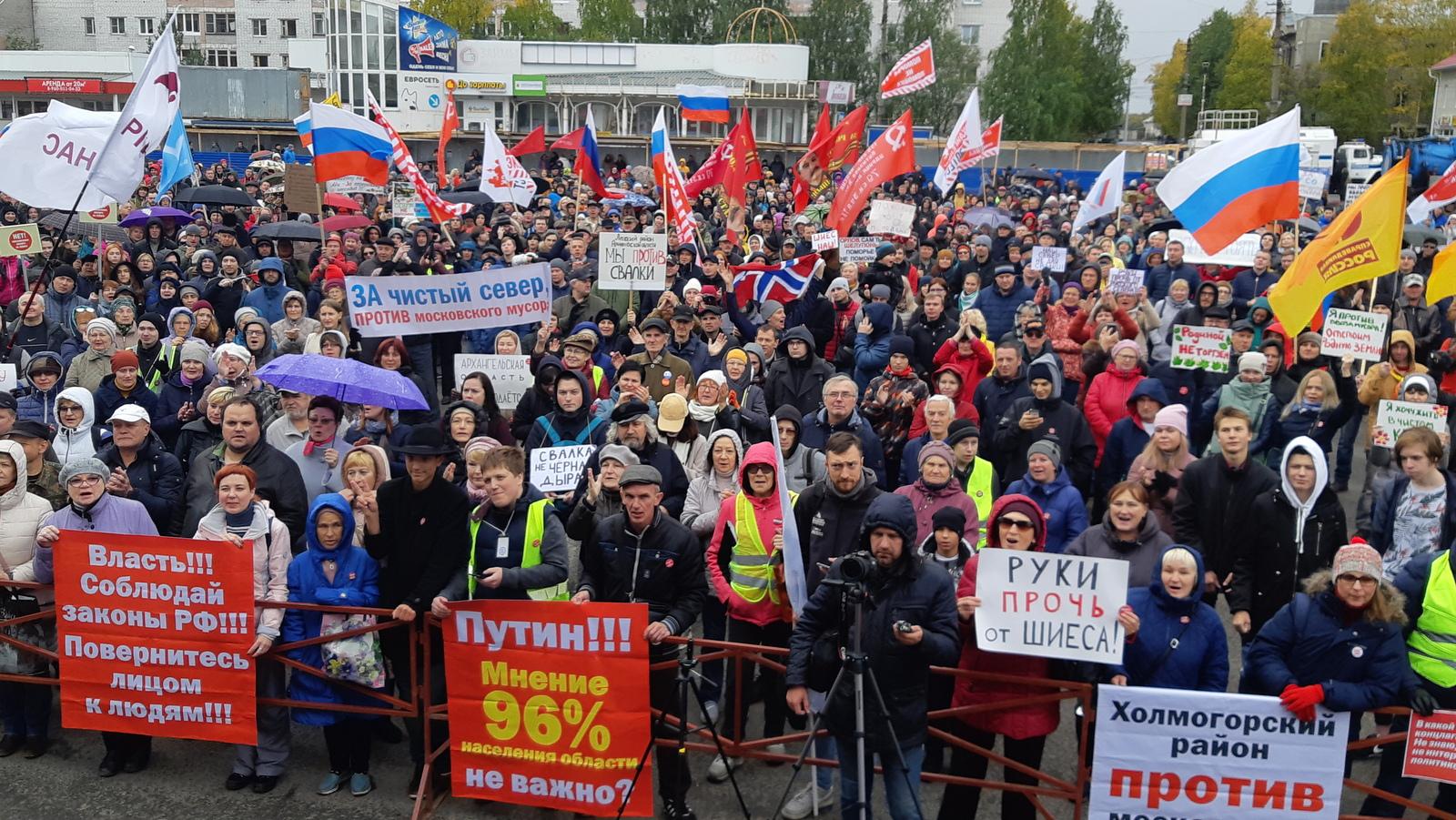 На митинге в Архангельске губернатору пригрозили импичментом