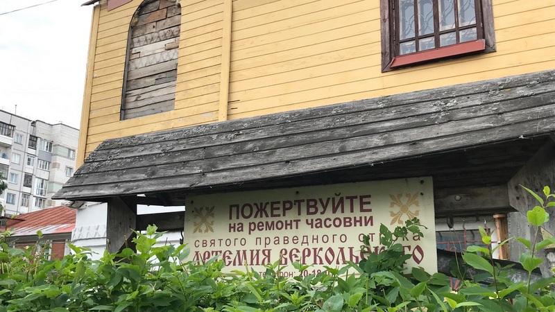 «Хуже варваров!»: хозяин лавки-часовни на Чумбаровке возмущен действиями рабочих