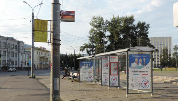 Легендарная «футбольная» остановка превратилась на время в агитационный пункт в связи с предстоящими выборами депутатов