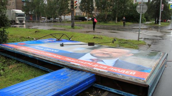 Рекламный щит с агитационной информацией о предстоящих выборах в Архоблсобрание также стал жертвой стихии