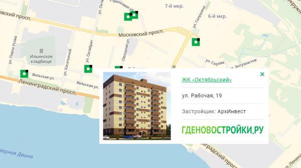 На иллюстрации: новостройка ЖК «Октябьский» на карте Архангельска