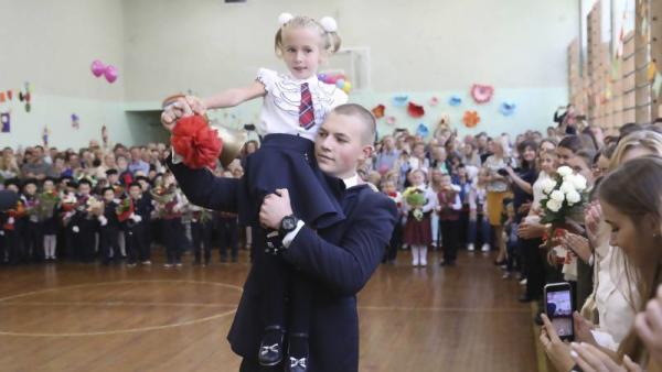Фото: arhcity.ru