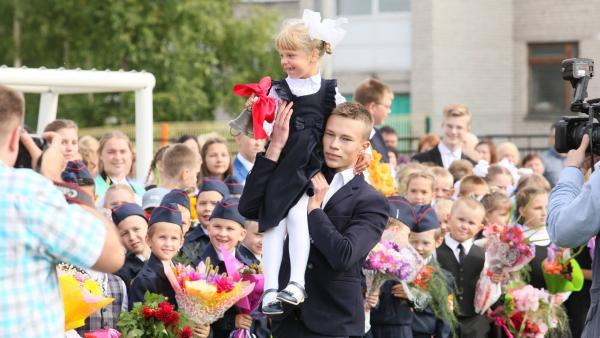 Фото: dvinanews.ru