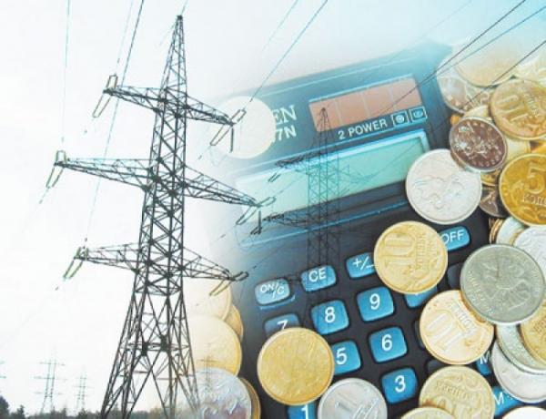 electricalnet.ru