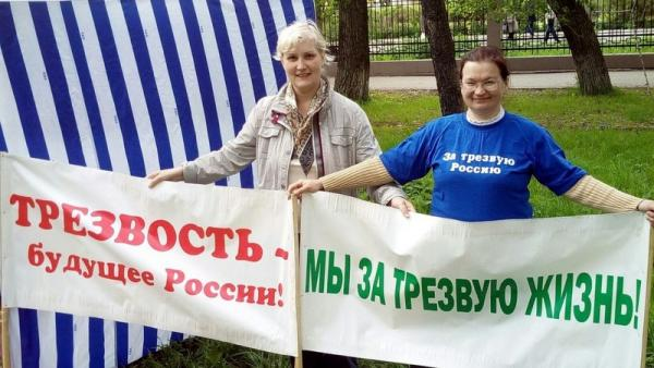 Фото: hram-anevskogo.prihod.ru