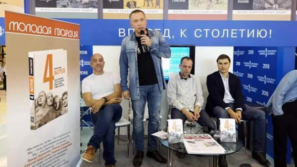 Фото со страницы Андрея Рудалева в соцсети