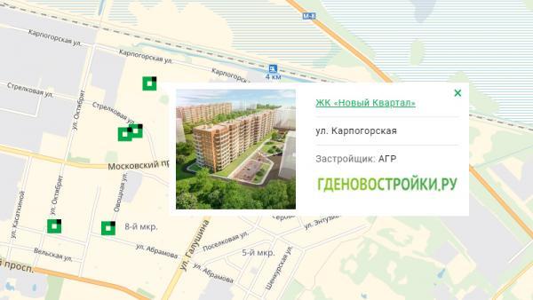 На иллюстрации: новостройка ЖК «Новый Квартал» на карте Архангельска