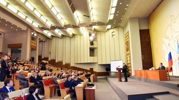 Фото: aosd.ru