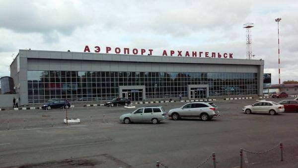 Фото: photo.airlines-inform.ru