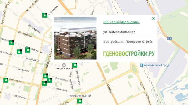 Новостройка ЖК «Комсомольский» на карте Архангельска