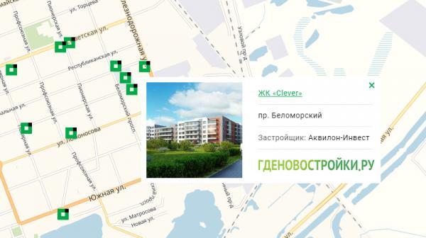 Новостройка ЖК «Клевер» на карте Северодвинска