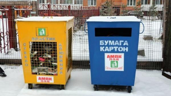 Фото: gkh.dvinaland.ru