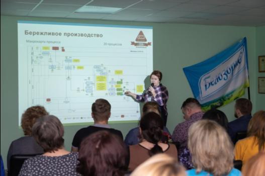 Сыровенко Л.Л. рассказывает участникам Молинформ о «lean»- технологиях