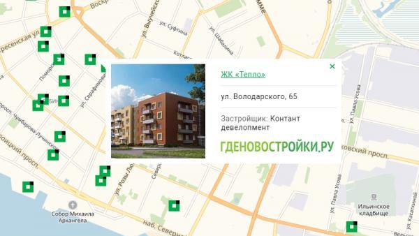 Новостройка ЖК «Тепло» на карте Архангельска