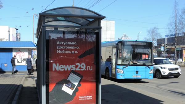фото News29.ru