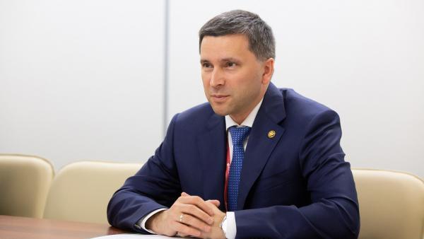 Фото: mnr.gov.ru