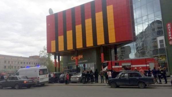 Фото: vk.com/ghest_arhangelska