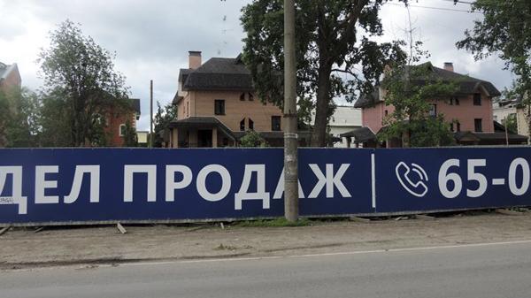 Ход строительства новостройки ЖК «Art Line» в Архангельске