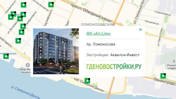Новостройка ЖК «Art Line» на карте Архангельска