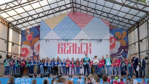 В Вельске торжественно открыт международный форум «Команда 29»