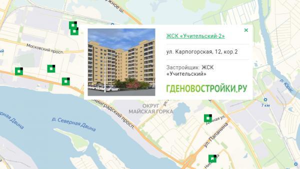 Новостройка ЖСК «Учительский-2» на карте Архангельска