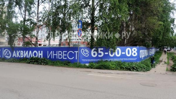 Ход строительства ЖК «Фамилия»в Архангельске