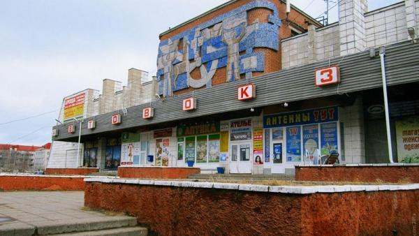Фото: kakdobratsyado