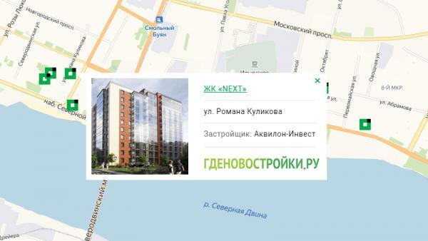 Новостройка ЖК «NEXT» на карте Архангельска