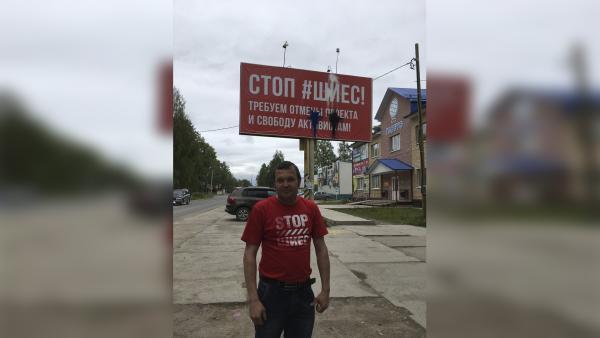 Фото: Татьяна Брицкая / «Новая газета»