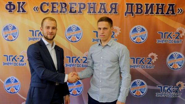 Фото: vk.com/severnaya_dvina