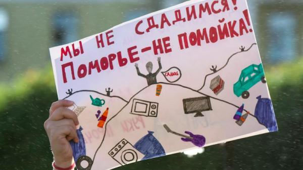 Фото: metagazeta.ru