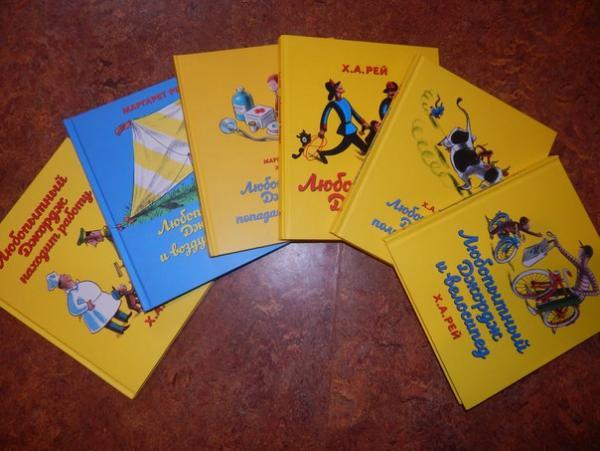 В Архангельске состоится День чтения в рамках Дней культуры Израиля
