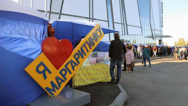 Традиционная Маргаритинская ярмарка стартует в Архангельске на следующей неделе