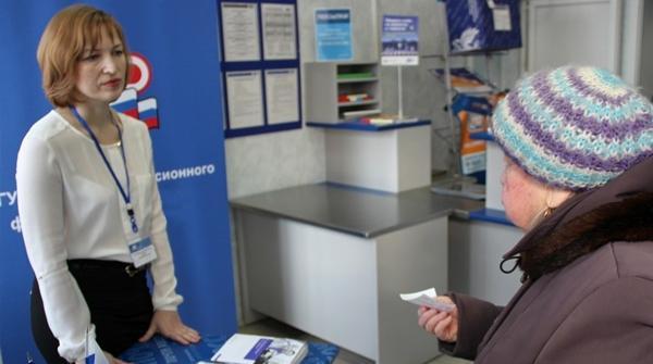 Пенсионный фонд рекомендует северянам обращаться за назначением пенсии заранее