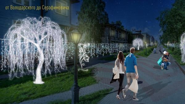 Фото: vk.com/otkrytiiarkhangelsk