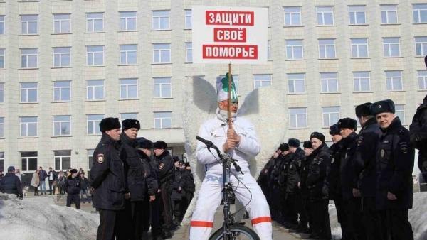 Фото: vk.com/arkhangelsk_life