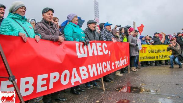 Фото: Александр Бобылев
