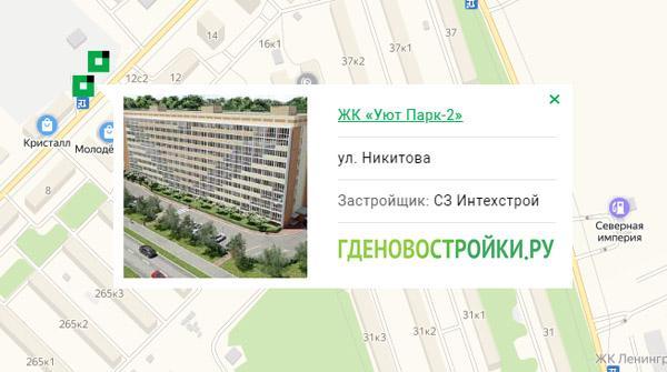 Новостройка «Уют Парк» на карте Архангельска