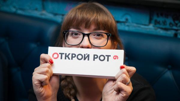Фото: ugranow