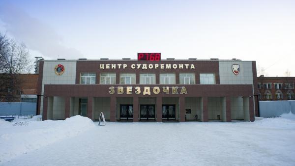 Фото: korabel.ru