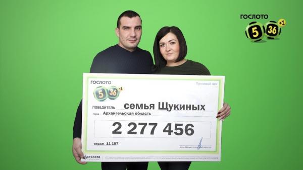 На снимке Евгений и Илона (публикуется с разрешения победителей)