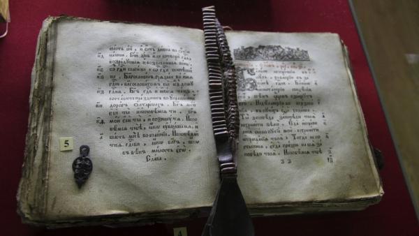 На фото www.korelly.ru: Старообрядческая Псалтирь 1975 г. из собрания Церковно-археологической комиссии Антониево-Сийского монастыря