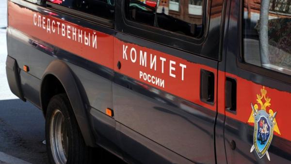 Фото: sm-news.ru