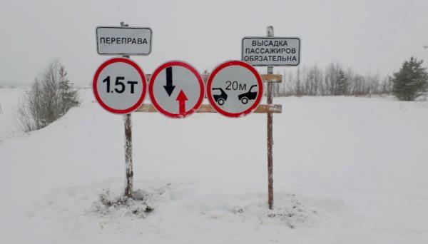 Фото: МЧС Архангельской области
