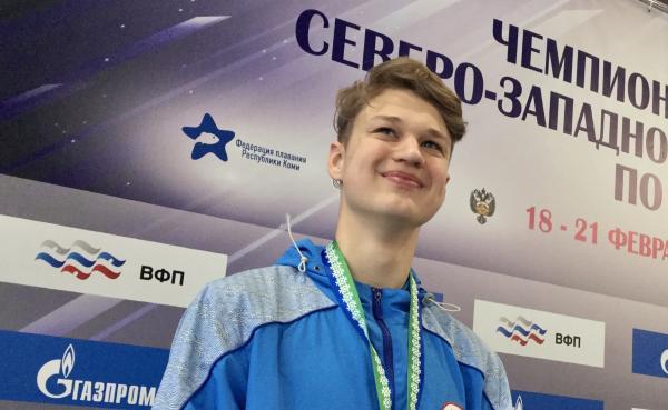 фото с сайта ВКонтакте, страница Спортивная школа плавания - Архангельск