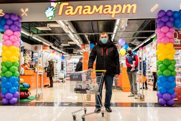 Открытие «Галамарт» в Архангельске 23 февраля: сразу же начинают действовать акции
