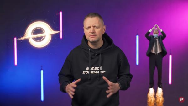 Флешмоб ко Дню космонавтики в Коряжме засветился на ютуб-канале Алексея Пивоварова
